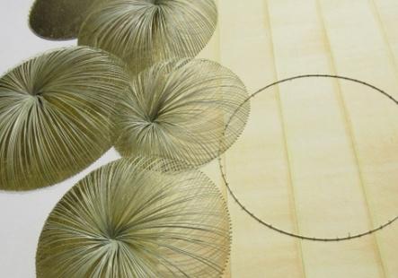 Nexus I in collaboration with Kazuhito Takadoi (Detail)