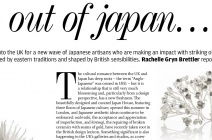 Out of Japan - Kazuhito Takadoi in FT How to Spend It - article by Rachelle Gryn Brettler